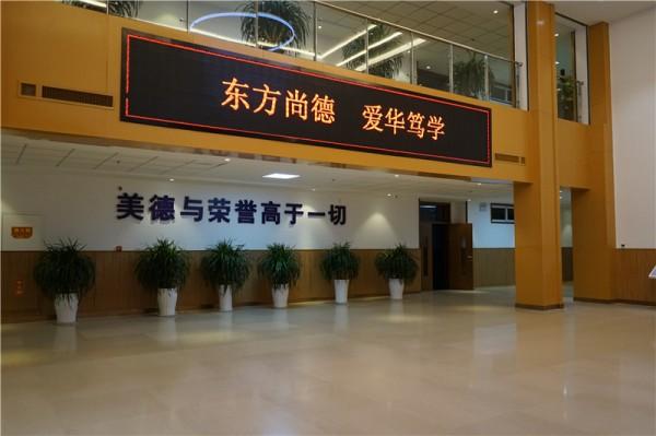 1号教学楼大厅